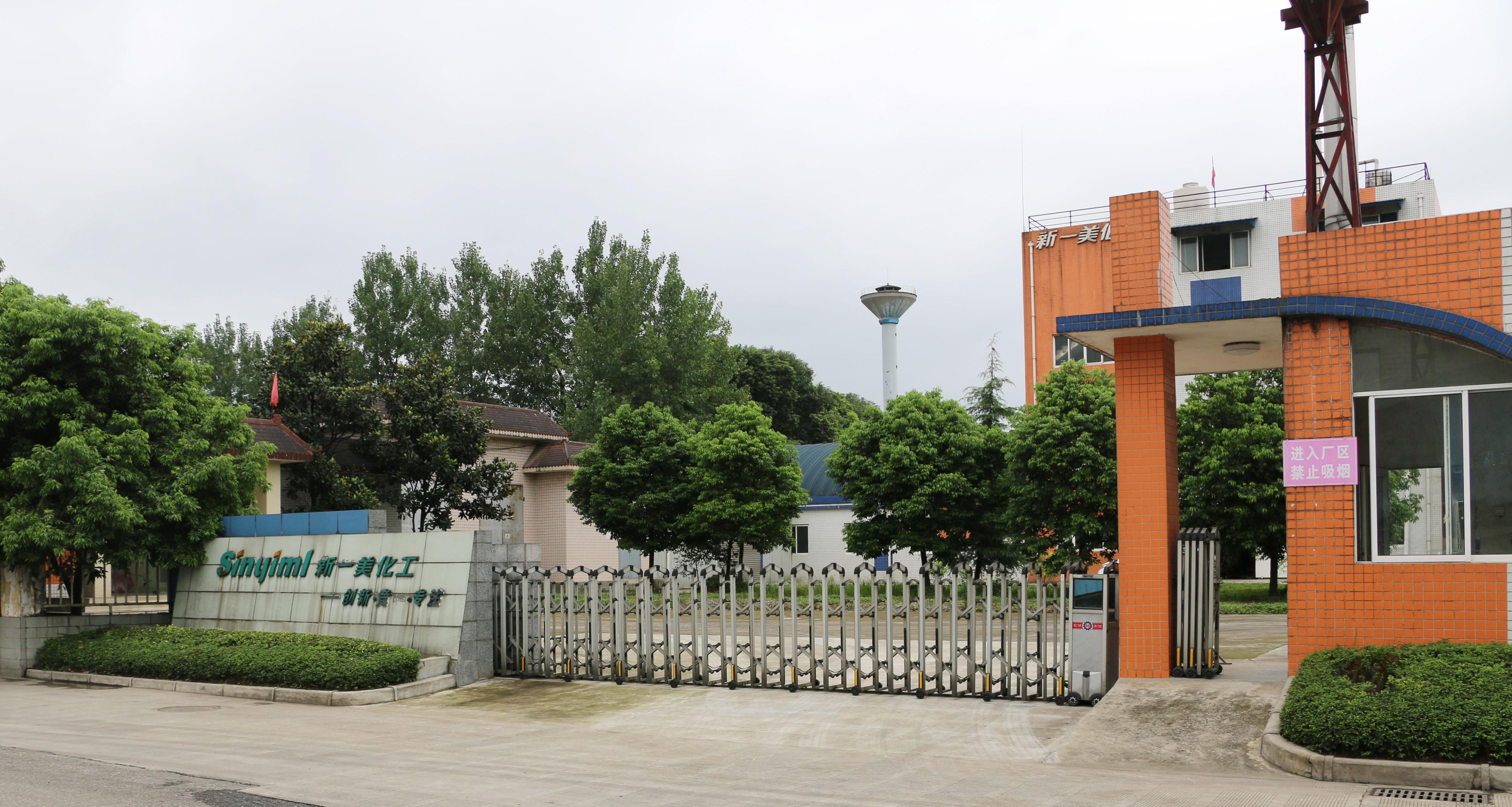 四川亚博体育下载地址生物科技有限公司化工生产基地(1)