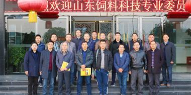 山东省饲料科技专业委员会赴亚博体育下载地址考察